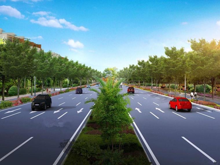 道路冬季施工方案