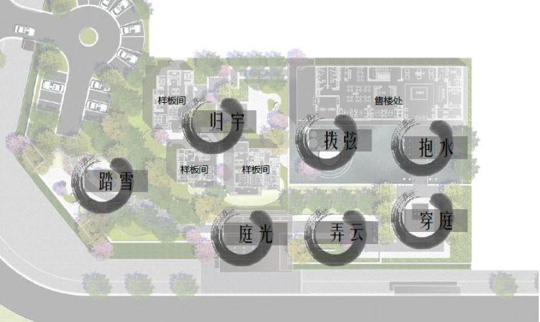 案例 示范区景观规划设计_114