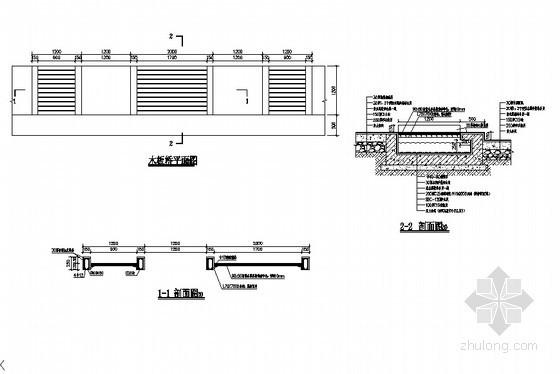木板桥施工做法详图