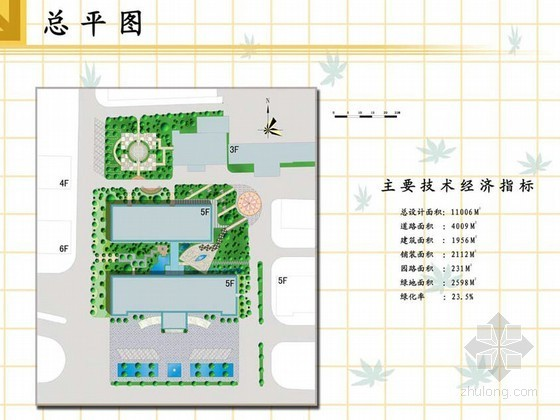 [湖南]某行政办公楼景观设计方案