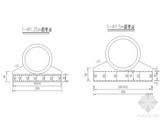 软基路段钢筋砼圆管涵基础形式详图