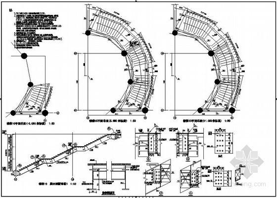 多部旋转钢楼梯、悬挑钢梯、直跑钢梯节点详图