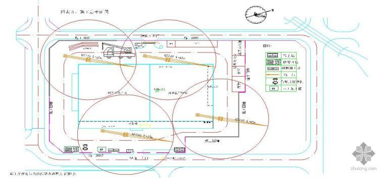 重庆某机场物流中心库房及办公用房施工组织设计(网络计划)