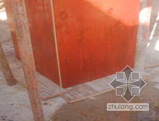 广东某住宅小区施工组织设计(小高层 框肢剪力墙)
