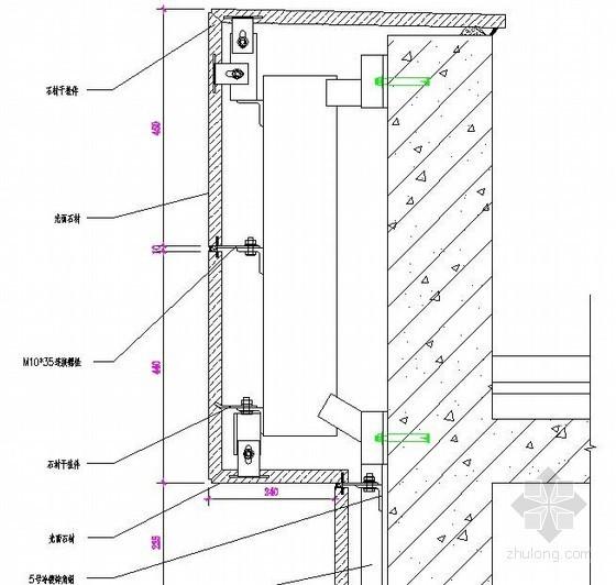 干挂石材装饰梁竖剖节点详图