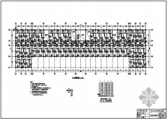 [学士]七层框架办公楼结构设计(含计算书,建筑图,PKPM模型)
