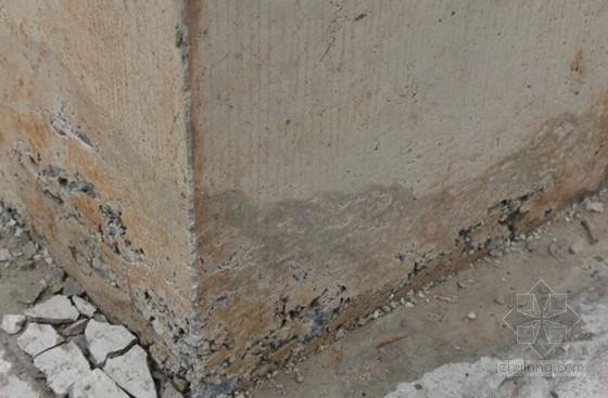 建筑工程14个分部分项工程施工质量常见问题培训讲座(250余页 图文结合)