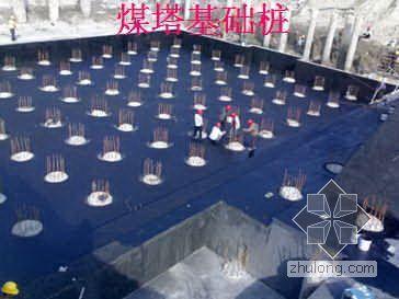 唐山某钢铁厂焦化工程创鲁班奖施工质量汇报(PPT 附照片)
