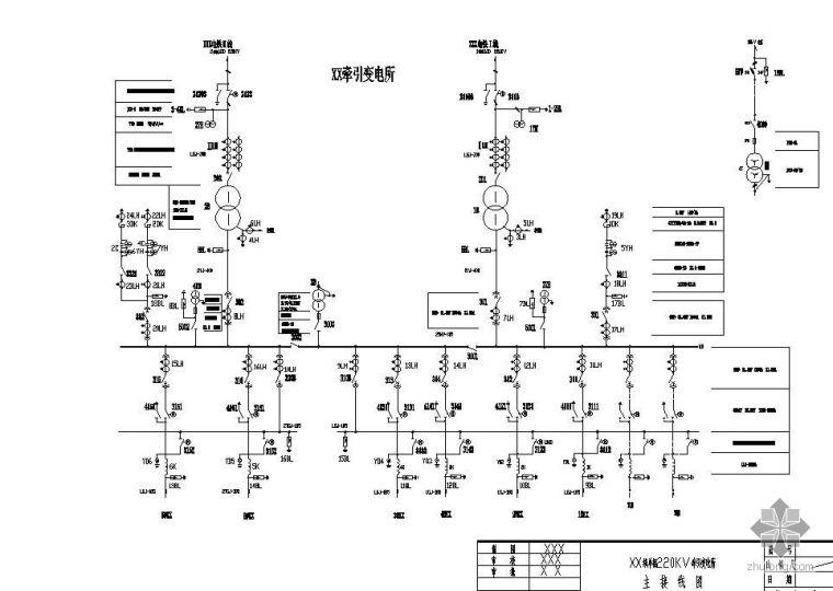 某220KV牵引变电所主接线图