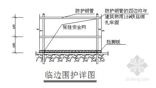 [浙江]公寓深基坑钻孔桩+搅拌桩+土钉支护施工方案