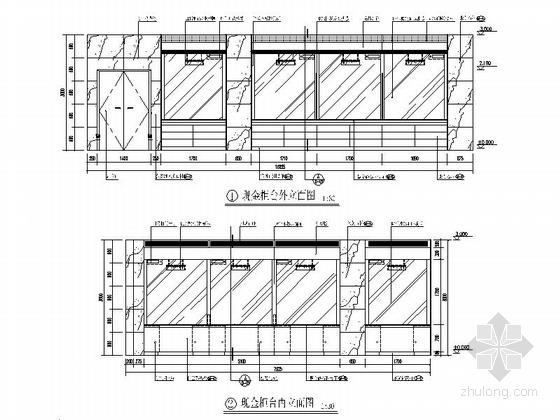 [北京]现代综合金融股份制商业银行支行装修图现金柜台内立面图