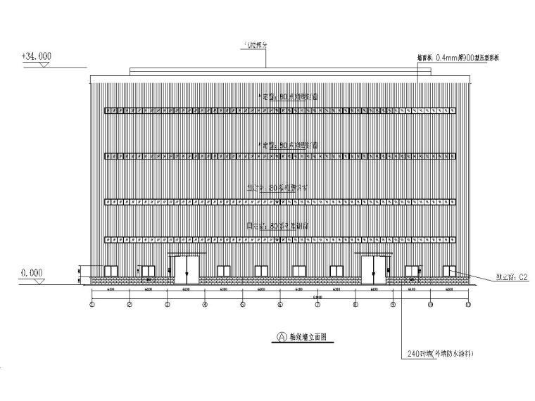 61x66x34米粉仓车间钢结构施工图