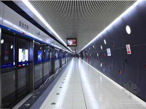 地铁工程设计方案比选和优化讲义94页