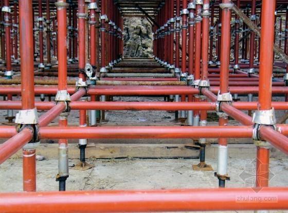 建筑工程碗扣式钢管支撑架施工质量汇报