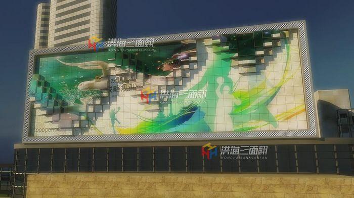 拆除城市广告牌,户外广告牌的前景户外城市规划_5