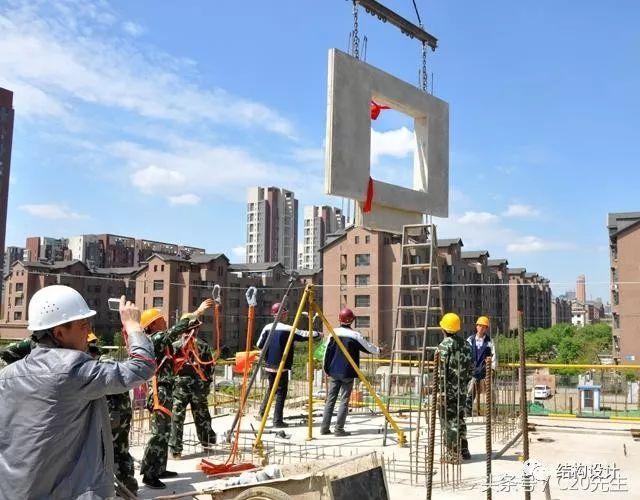 装配式混凝土结构建筑答疑:什么是PC、PC构件和PC工厂?_13