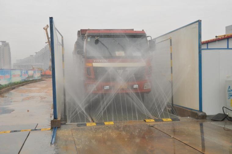 提高工地雨水收用量QC小组