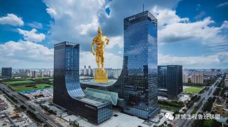 观摩鲁班奖现代建筑,赏析高大上工程质量!