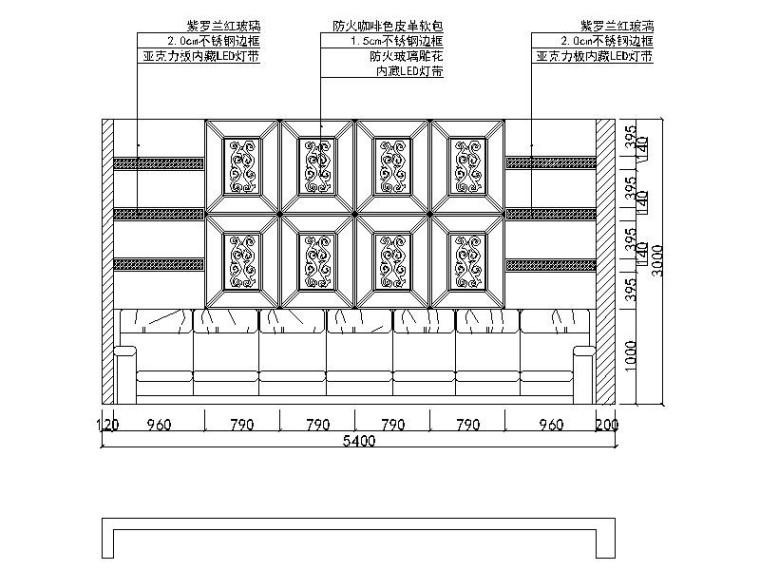 [北京]时尚个性新锐量版式KTV室内设计施工图_4