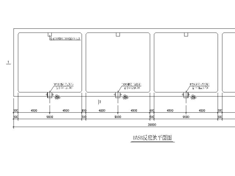 大型食品厂5600吨污水处理工程—UASB反应池项目(CAD,11张)