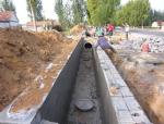 [秦皇岛]京哈高速工程浆砌边沟、排水沟施工方案