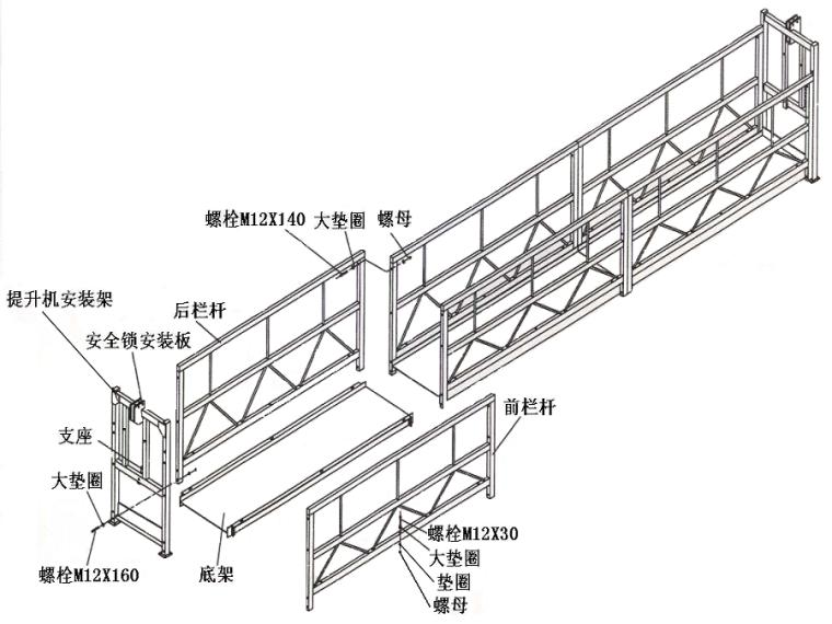 [金义]综保大楼幕墙工程高处作业吊篮专项施工方案(44页)