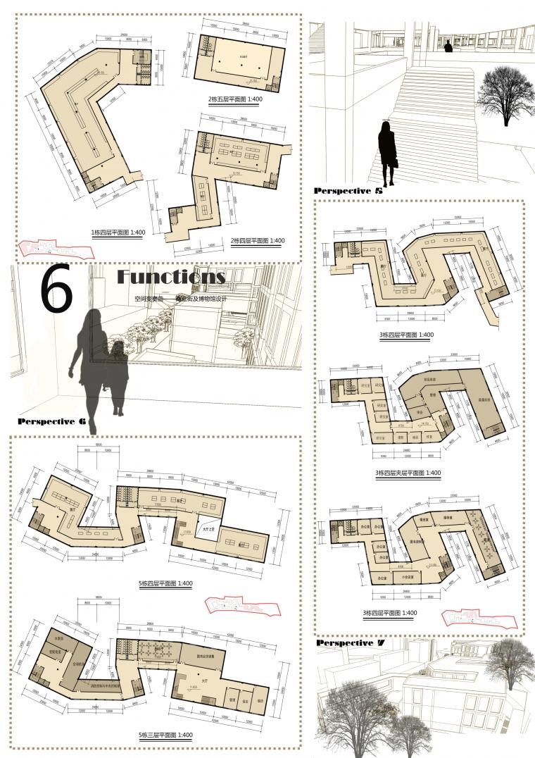 空间变奏曲——商业街及博物馆设计_4