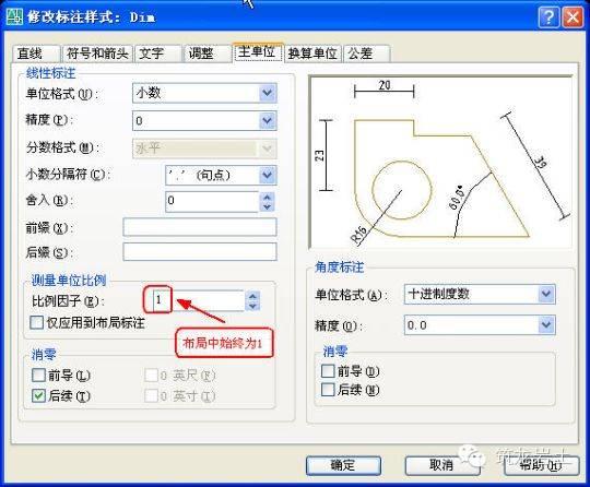 牛人整理的CAD画图技巧大全,工程人必须收藏!_11
