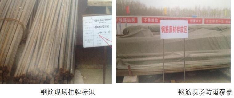 [北京]居住区市政工程综合管廊施工组织设计(289页,长城杯)_7