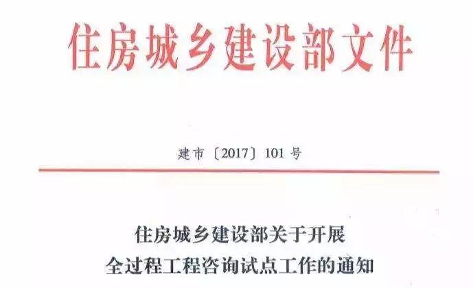 中国交建质量考核办法
