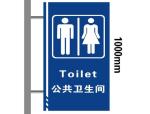 公共卫生间的布置尺寸和设计总结