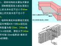 二级建造师《建筑工程管理与实务》建筑结构技术要求精讲PPT