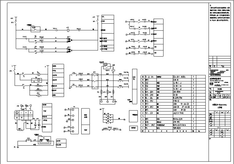 医护综合楼工程变配电所设计图纸_3