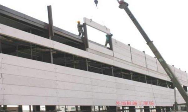 预制装配式钢结构的墙板体系简介