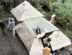 新颖的屋顶