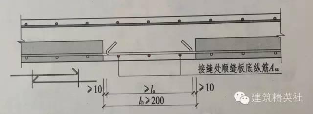 [干货]是时候学习装配式建筑、安装施工方案了!_23