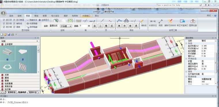 推荐一款管廊设计工具_6