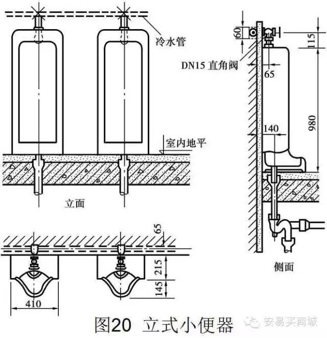 管道及给排水识图与施工工艺_38