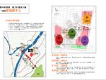 【浙江】桐庐中欧城文旅商居综合体规划设计