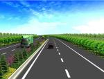 [河北]高速公路项目实施计划(191页)