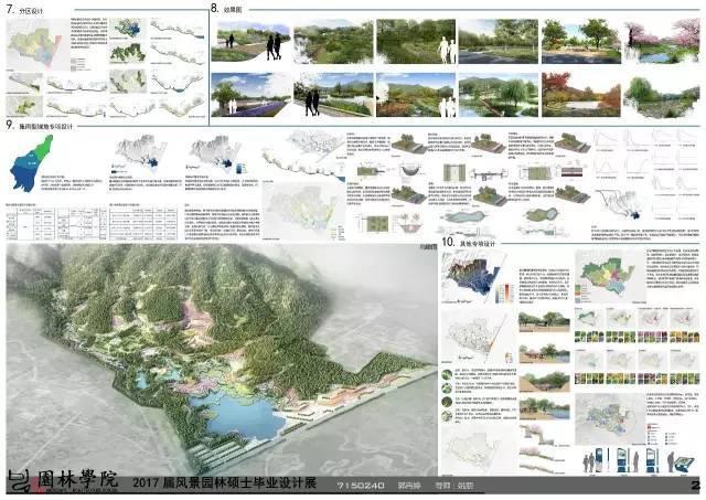 2017届北林风景园林硕士毕业展,或许这就是考不上北林的原因!_57