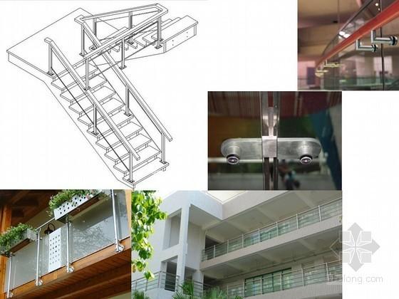 建筑装饰工程施工工艺讲解