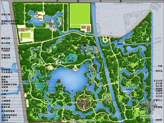 [北林苑]上海国家植物园设计