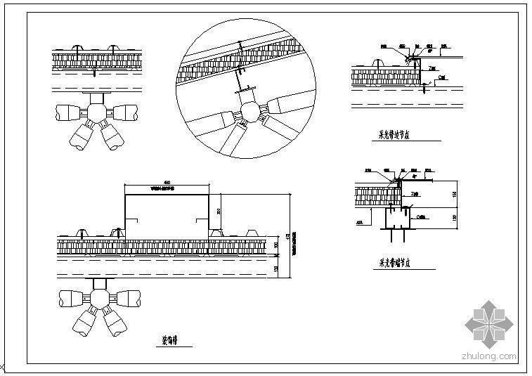 某网架屋面采光带端节点构造详图