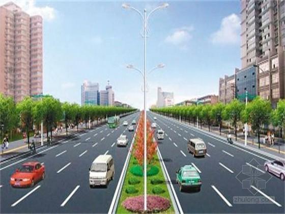 [北京]市政道路改造工程监理大纲(148页)