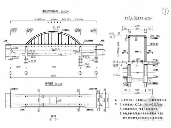 190m顶推法中承式组合体系拱桥设计套图(38张)