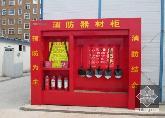 生活区消防器材