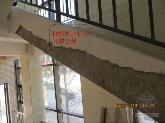 [长沙]小学及中学工程装饰装修施工质量问题照片