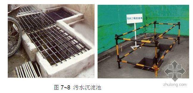 深圳某框架结构中学施工组织设计-