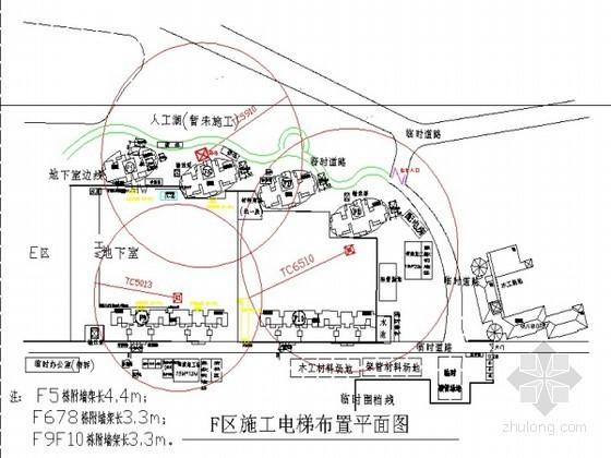 [湖南]住宅楼工程施工升降机基础施工方案(附平面图)